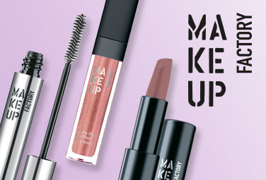 20% auf Make up Factory