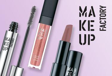 20% auf Make up Factory