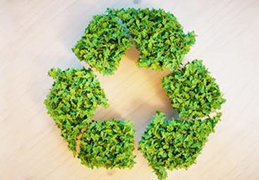 Recikliranja