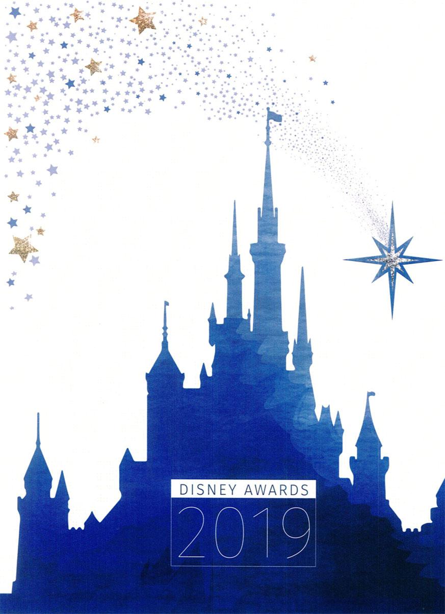 Disney nagrada